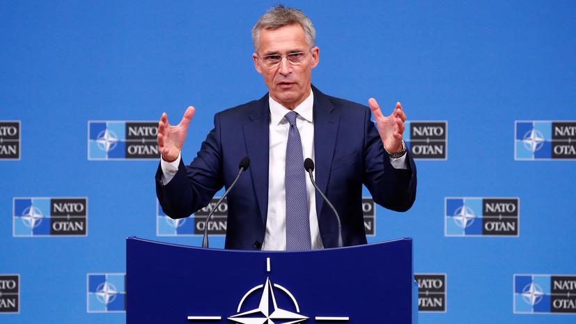 Генсек НАТО призвал Россию «прекратить безрассудное поведение»