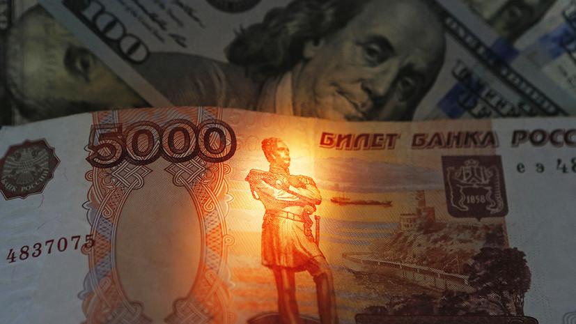 В обход доллара: правительство России будет стимулировать экспортёров торговать за рубли