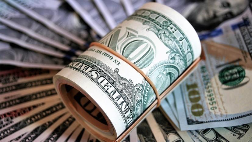 Эксперт оценил последствия отказа мировых держав от доллара