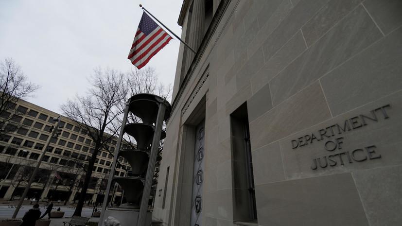 Минюст США обвиняет семерых «сотрудников ГРУ» в кибератаках