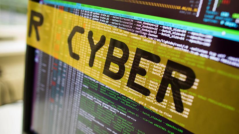 США назвали имена подозреваемых в кибератаках россиян