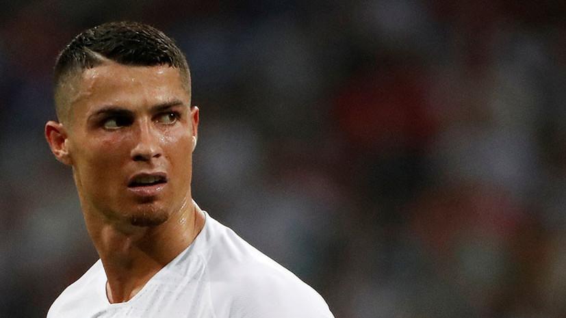 «Противоречит всем моим убеждениям»:футболист Роналду отрицает обвинения в изнасиловании американской модели