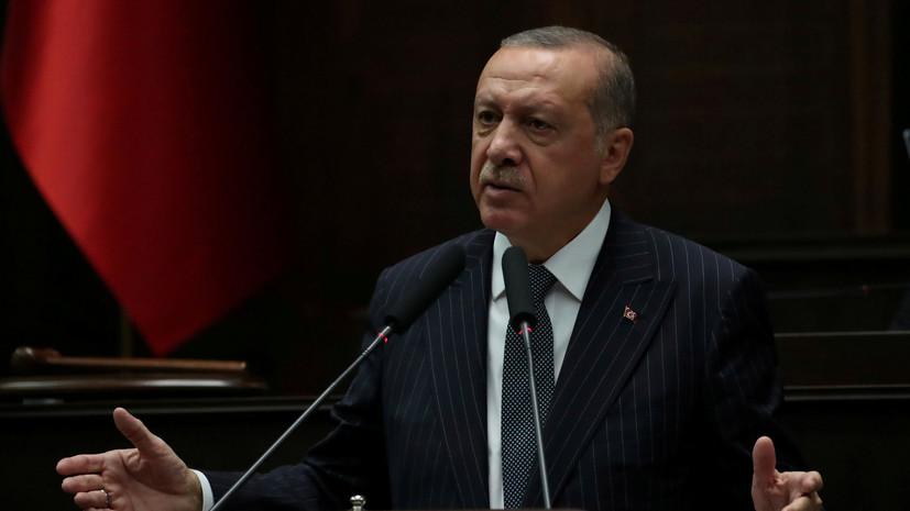 Эрдоган предложил провести референдум овступлении вЕС
