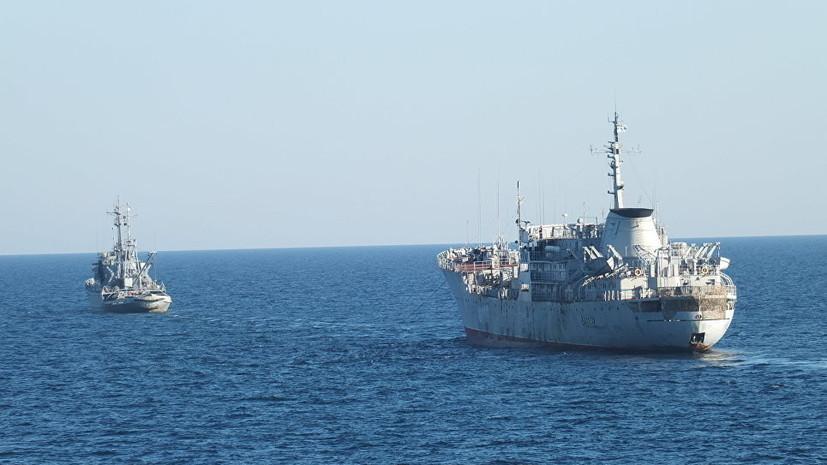 Украина намерена провести широкомасштабные учения в Азовском море