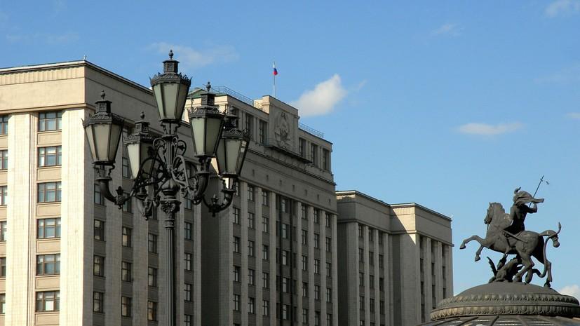 В Госдуме оценили намерение Украины провести учения в Азовском море