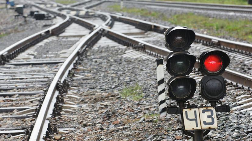 Проект железной дороги из Якутска в Магадан не прошёл отбор в Минэкономразвития