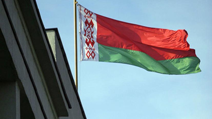 Белоруссия объявила персонами нон грата двух человек из-за шпионажа