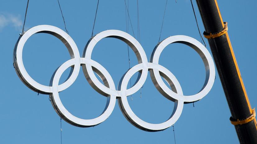 Турецкий город Эрзурум исключён из гонки на проведение Олимпийских игр 2026 года из-за возможных проблем с транспортом