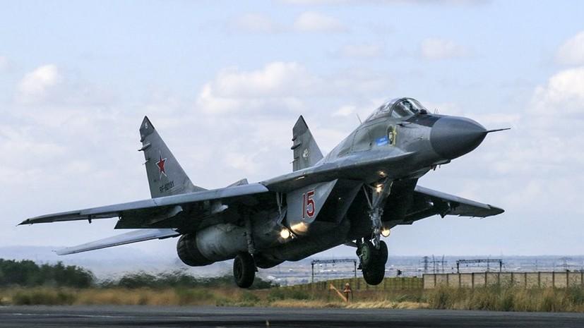 Источник: военный самолёт разбился в Подмосковье