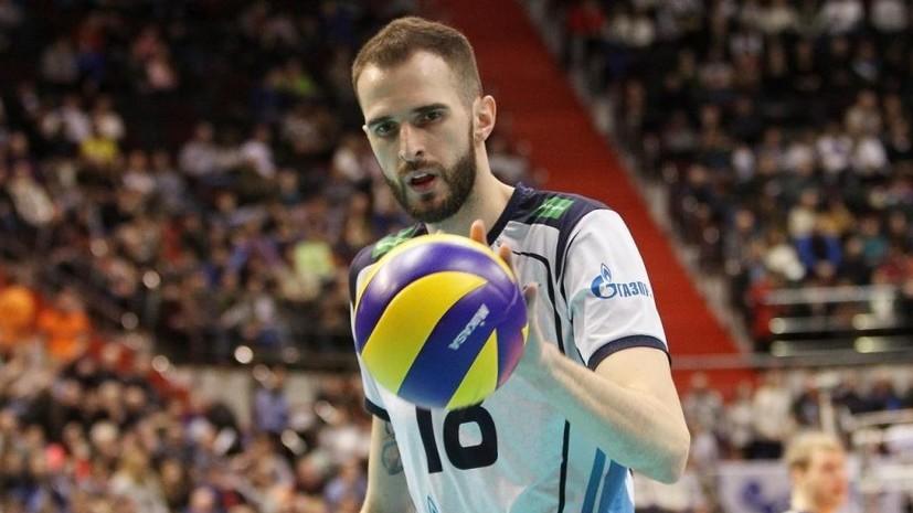 Волейболист Волков: задевает, что в России футболу уделяется намного больше внимания