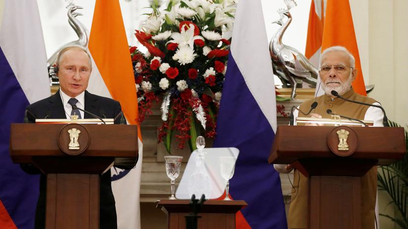 Россия и Индия выступили за реформирование СБ ООН