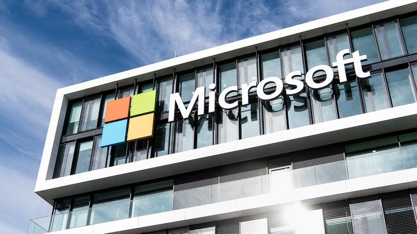 В Microsoft прокомментировали сообщения об удалении файлов при обновлении Windows 10