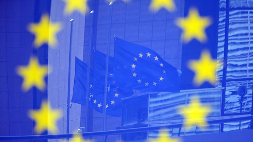 Эксперт прокомментировал новый механизм введения санкций ЕС