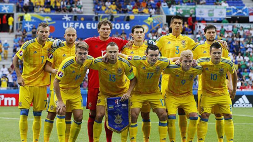 В ФФУ заявили, что сборная Украины по футболу сыграет с Россией только после матча с командой Марса