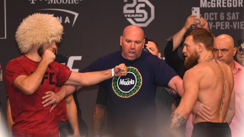 Макгрегор получит на $1 млн больше Нурмагомедова за участие в турнире UFC 229