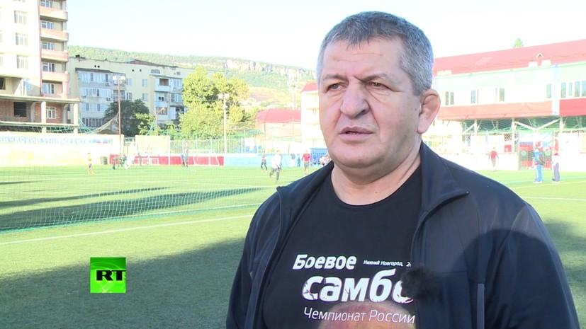 «Рассчитываем провести все пять раундов»: отец Нурмагомедова о подготовке к бою с Макгрегором и будущем сына в спорте