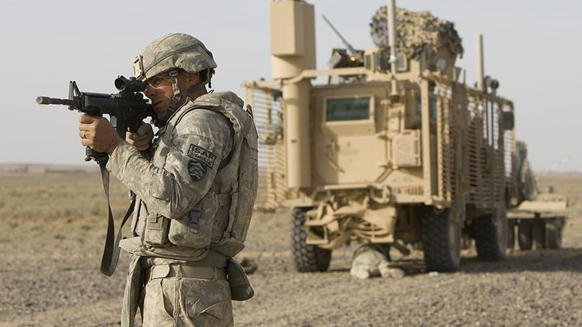 «Цель Вашингтона — не борьба с терроризмом»: чего добились США за 17 лет военного присутствия в Афганистане