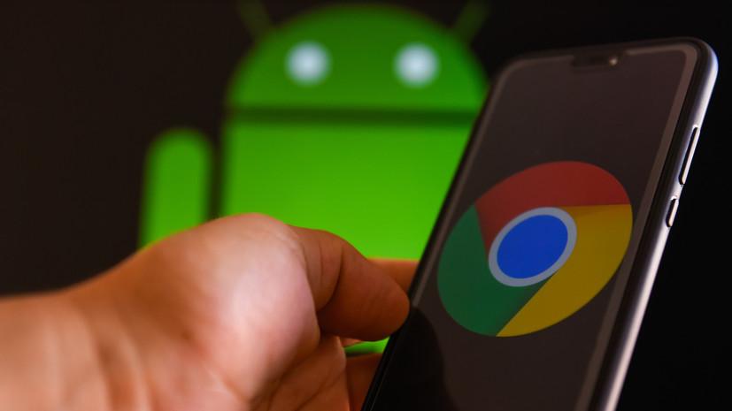 СМИ: Google Chrome перестанет работать на 32 млн устройств