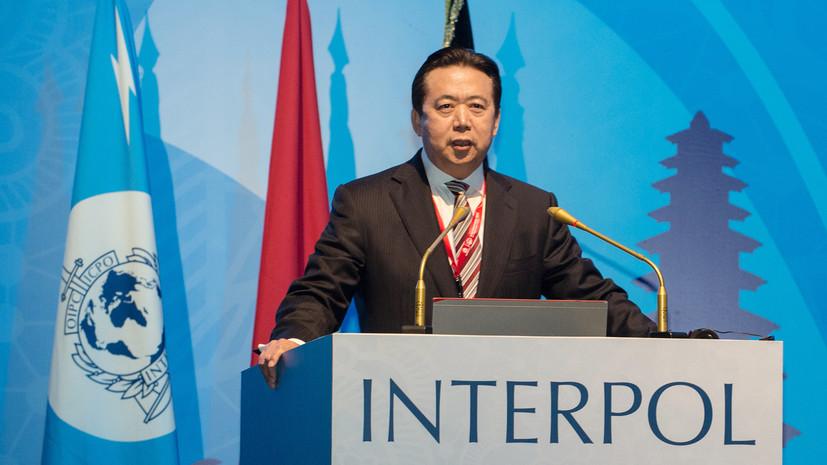 СМИ: Власти Китая подозревают президента Интерпола в коррупции