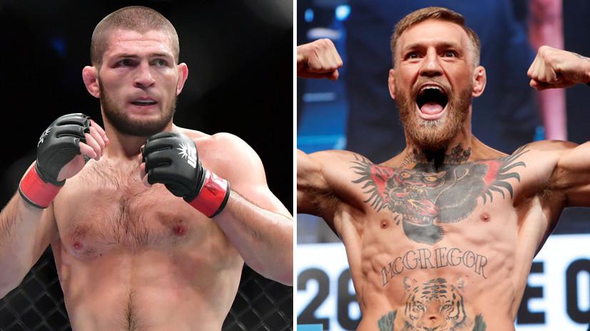Глава UFC считает, что невозможно предугадать, как пройдёт поединок Нурмагомедова и Макгрегора