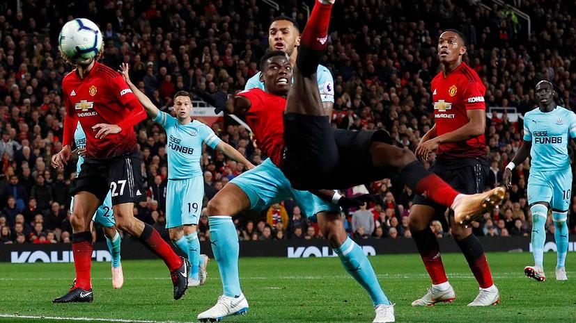 «Манчестер Юнайтед» впервые в своей истории пропустил два мяча в первые десять минут на домашнем стадионе