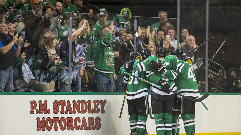 Три очка Радулова помогли «Далласу» одержать крупную победу над «Виннипегом» в матче НХЛ
