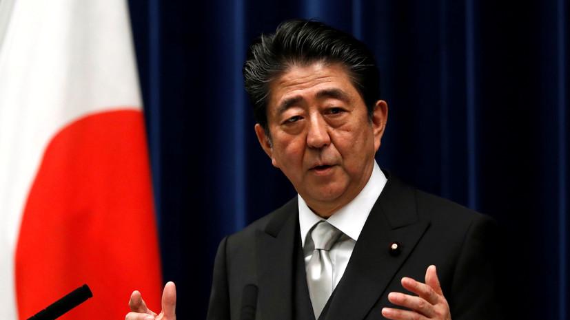 Абэ выразил надежду на продолжение работы с Минэкономразвития России