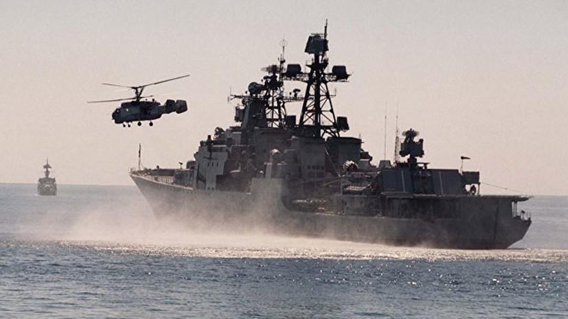 Отряд российских кораблей завершил деловой визит в Японию