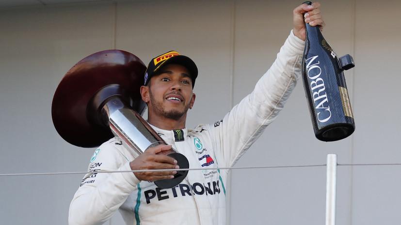 Хэмилтон одержал 50-ю победу за команду «Мерседес» в «Формуле-1», выиграв Гран-при Японии