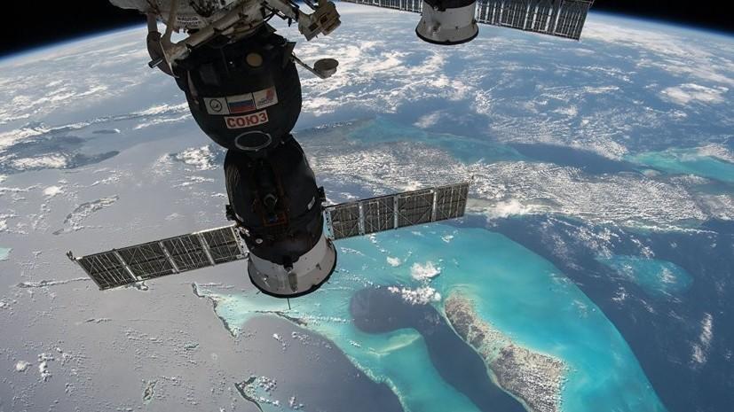 Источник: пылевой фильтр с корабля «Союз МС-09» вернули на Землю