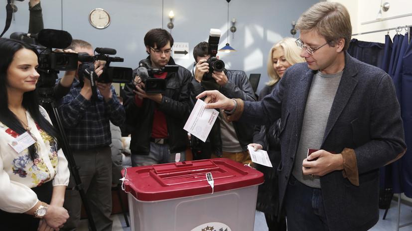 Вопрос «Согласия»: как изменится политика Латвии после поражения правящей коалиции и победы «пророссийской» партии