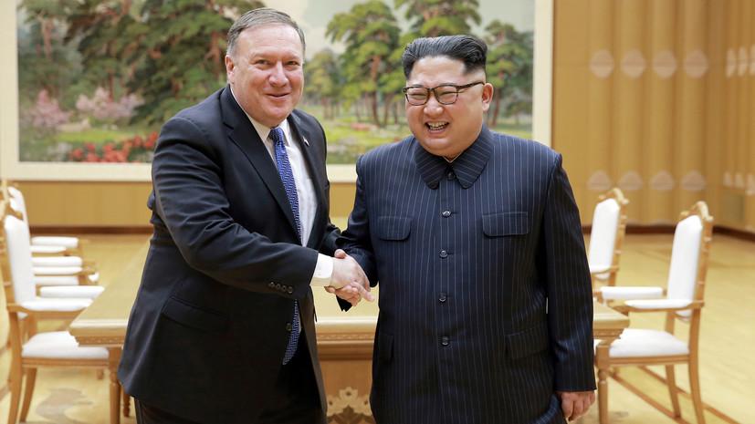 США и КНДР создадут рабочую группу по денуклеаризации и новому саммиту
