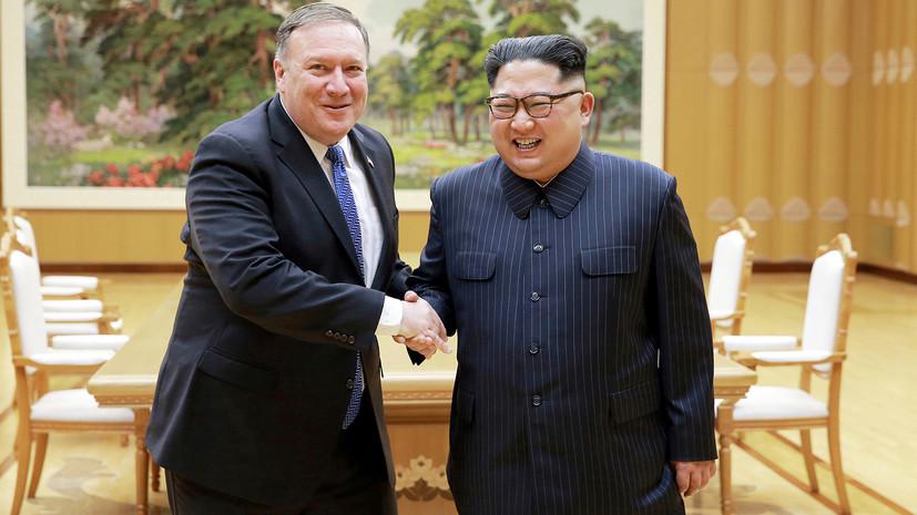 «Если Вашингтон захочет повоевать, повод найдётся»: стоит ли ждать от США шагов навстречу КНДР в вопросе денуклеаризации