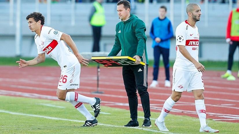 Жена футболиста «Спартака» Ерёменко поделилась впечатлениями от первого матча мужа после дисквалификации