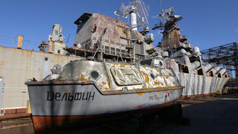 В Раде объяснили невозможность достроить ракетный крейсер «Украина»