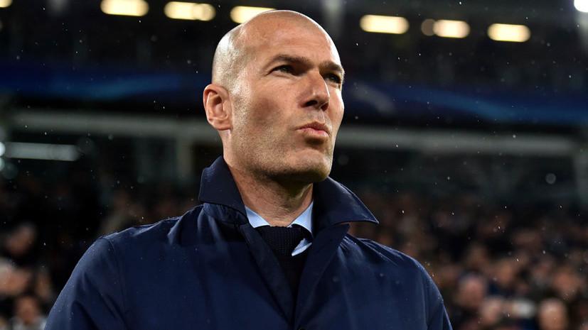 Агент сомневается, что Зидан возглавит «Манчестер Юнайтед»
