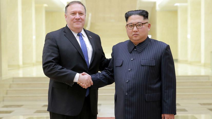 Ким Чен Ын пригласил инспекторов посетить полигон Пхунгери