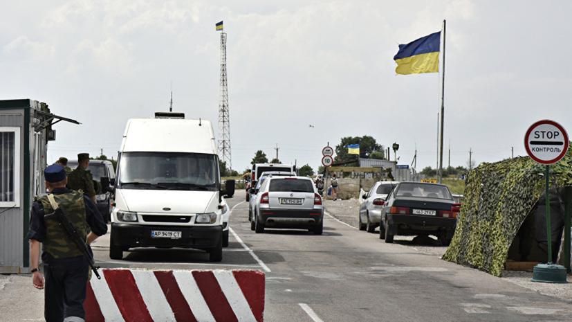 В Госдуме ответили на заявление Туки об условии для примирения с Россией