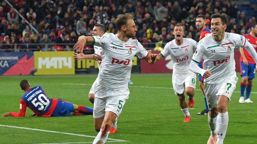 Сёмин о победе над ЦСКА: благодарен ребятам за самоотдачу