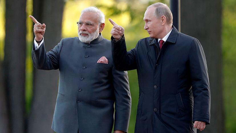 «Ведём независимую политику»: в Индии ответили на угрозу санкций США за покупку российских ЗРК С-400