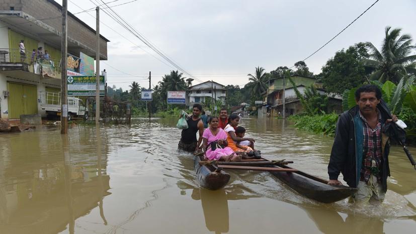 Более 10 тысяч человек пострадали из-за ливней на Шри-Ланке