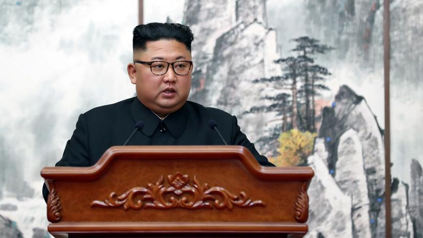 Власти Южной Кореи заявили о планах Ким Чен Ына посетить Россию