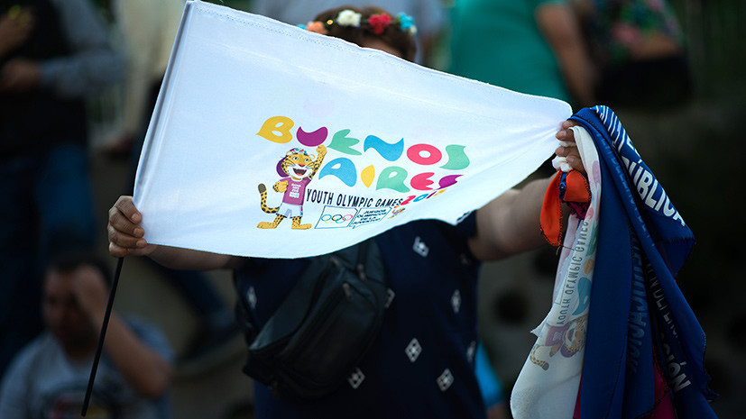 Российские тхэквондисты Шишко и Щербакова завоевали золото юношеской Олимпиады в Буэнос-Айресе