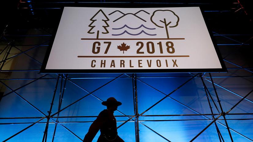 В России зафиксирован рост числа приехавших из стран G7 иностранцев