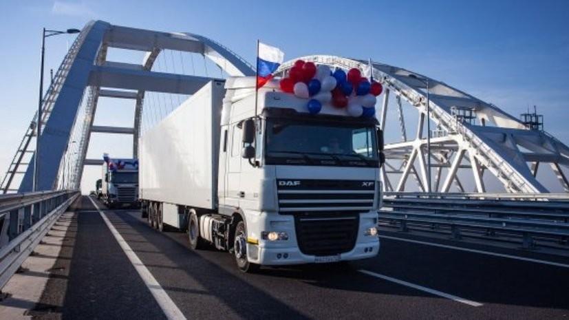 За неделю по Крымскому мосту проехали 10 тысяч грузовиков
