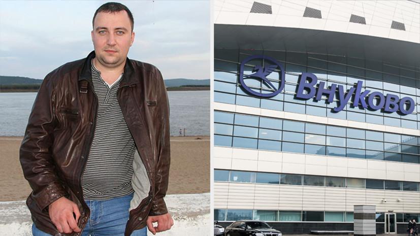 «Воровство поставлено на поток»: бывший полицейский рассказал о «чемоданной мафии» в аэропорту Внуково