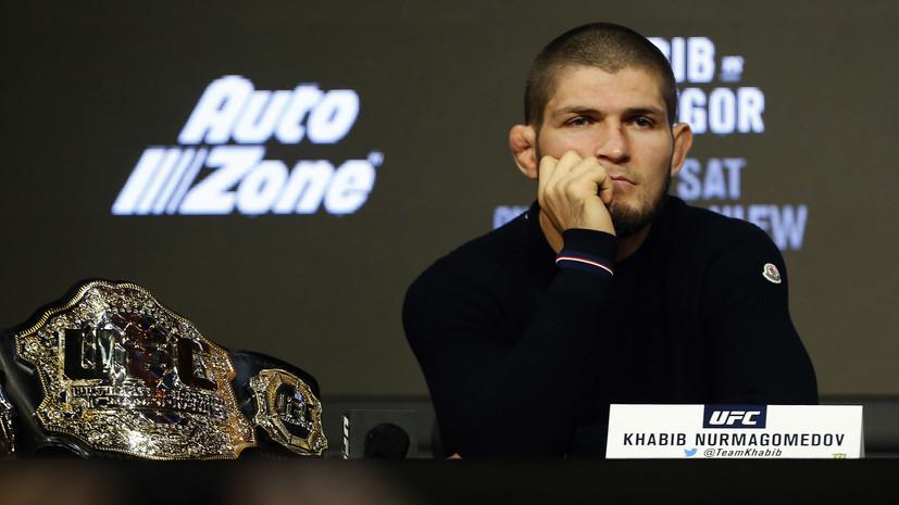 Нурмагомедов с чемпионским поясом UFC вылетел в Россию