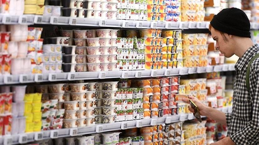 Ритейлеры не исключили дефицита продуктов в России из-за закона Яровой