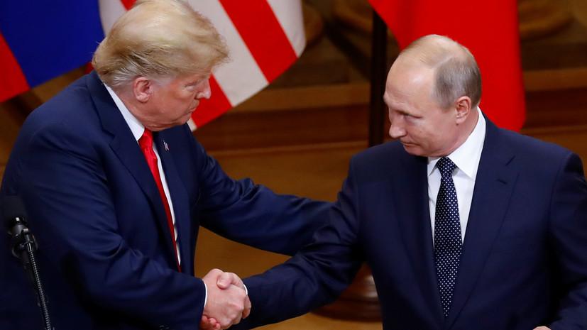 В Кремле заявили об отсутствии подготовки встречи Путина и Трампа