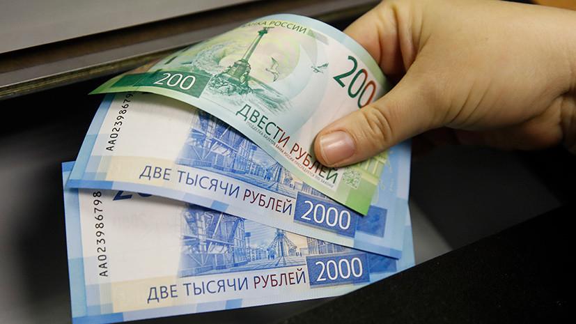 По правилам бюджета: Минфин не ждёт рисков для рубля в 2019 году с началом покупок валюты на внутрироссийском рынке
